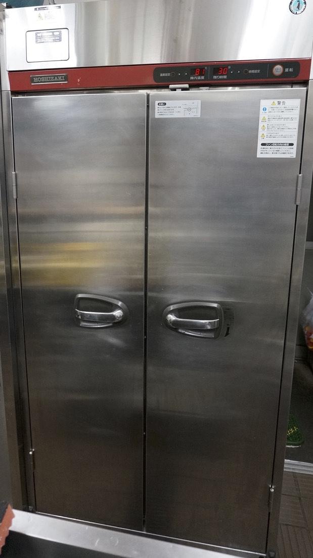 食材保管庫